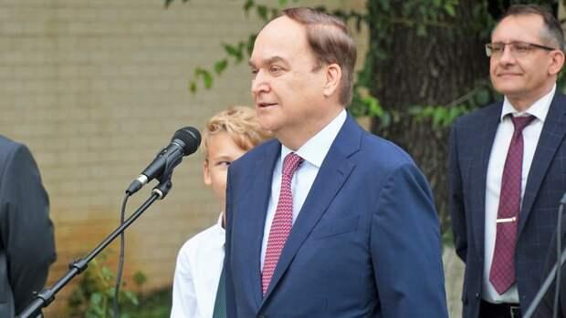 Посол Антонов прибыл в США после трех месяцев отсутствия