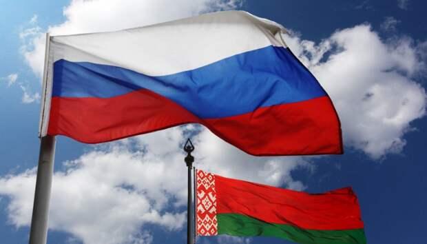 Россия и Беларусь должны быть готовы к конфронтации с коллективным Западом