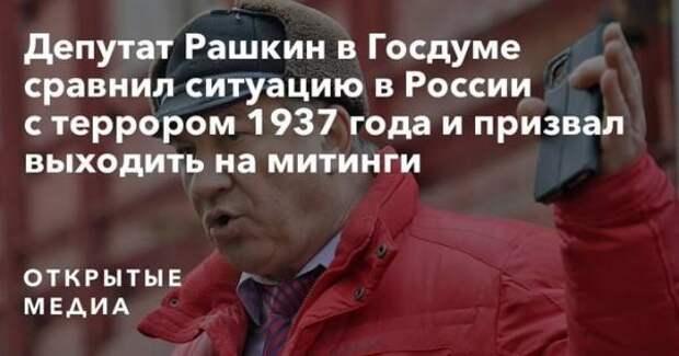 Евреи объявили Соловьёва «позором еврейской нации» за сравнение Навального с Гитлером