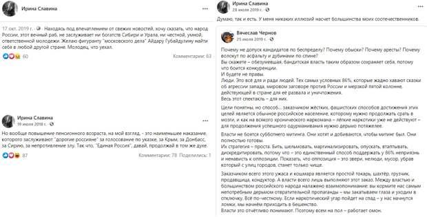 Самосожжение нижегородской журналистки – итог действий либеральной секты