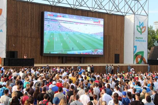 В Ижевске болельщики смогут бесплатно посмотреть матчи Евро-2020