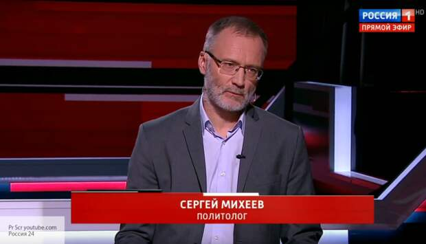 Михеев заявил, что Минский формат по Донбассу может накрыться медным тазом