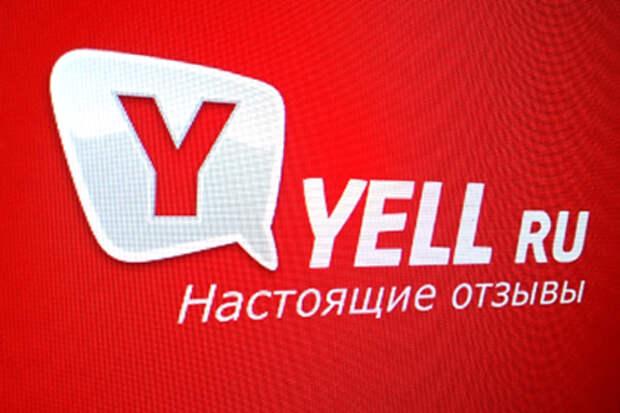 Акционеры Avito вложили 11 миллионов долларов в интернет-справочник Yell.ru