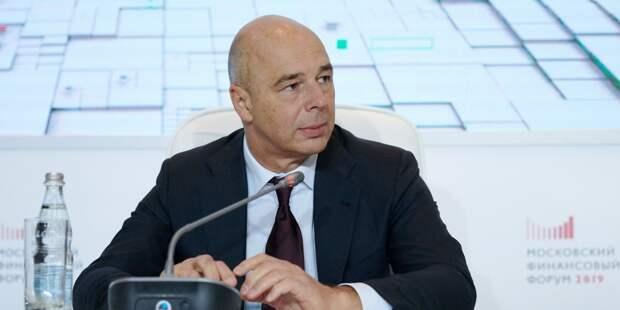 Россия стремится к балансу в экономике