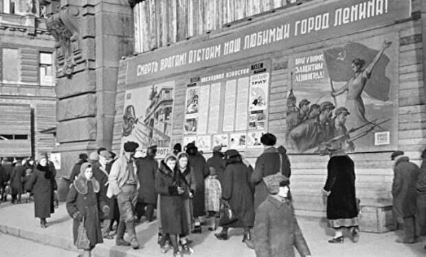 Черный рынок блокадного Ленинграда: консервы в обмен на золото