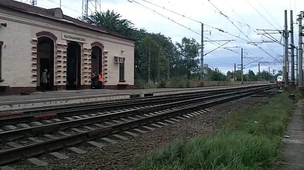 Поезд в Калашниково история, поезд, поездка