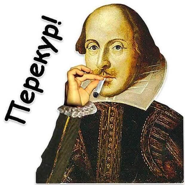 Шекспир и язык родных осин