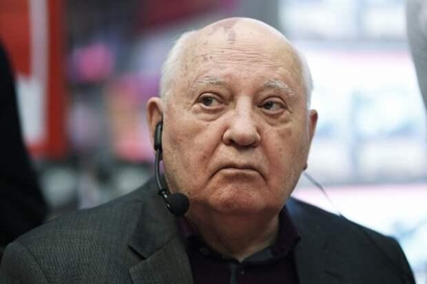 Ничего не получится: Горбачёв оценил перспективу восстановления СССР