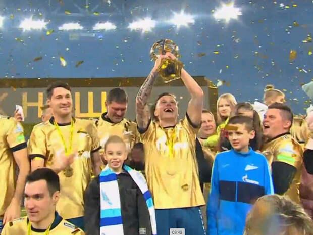 «Зенит» разгромил «Локомотив» и выиграл Чемпионат РФ по футболу