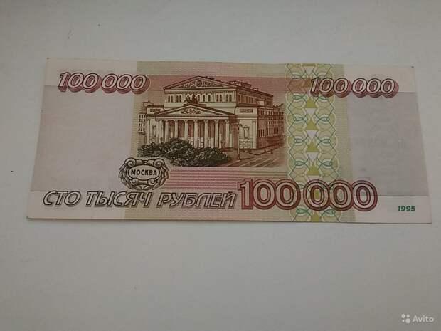 Единовременная выплата в 100 000 рублей рассматривается в Госдуме. Кому она будет полагаться?