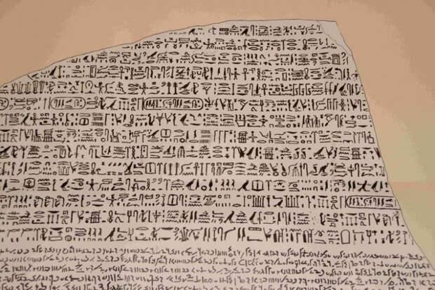 Жизнь, отданная иероглифам: что было до Шампольона