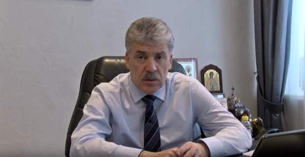 Директор Совхоза имени Ленина Павел Грудинин объявил войну простым людям