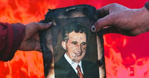 6 фактов о том, как Румыния вдруг разбогатела, а через 10 лет обнищала