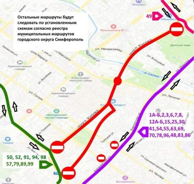 Еще два дня центр Симферополя будет «стоять» из-за репетиций парада