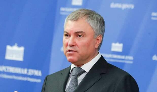 Освоение космоса является преимуществом российской экономики – Володин