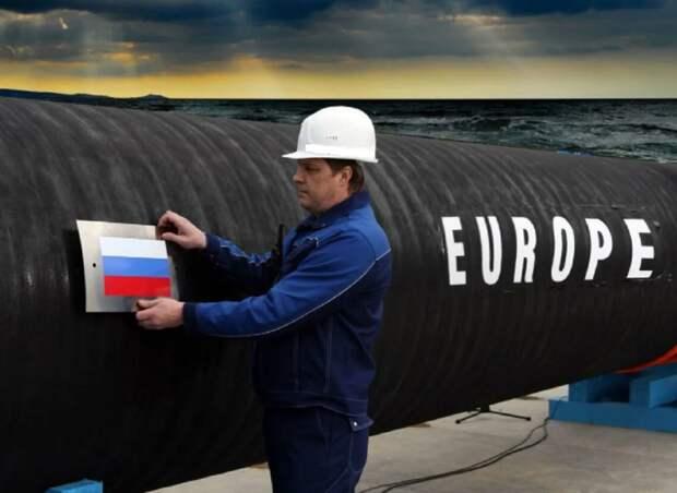 «МК»: ЕС может надолго оказаться в зависимости от «Северного потока-2»