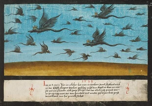 Книга чудес, выпущенная в 1550 году