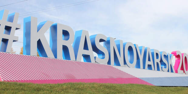 В Красноярске снова объявили режим «черного неба»