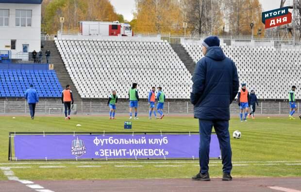 Итоги дня: аварийный январь в Удмуртии и освободившийся пост главного тренера ФК «Зенит-Ижевск»
