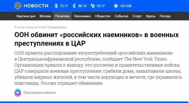 Русофобия в аргументах не нуждается - Юрий Селиванов