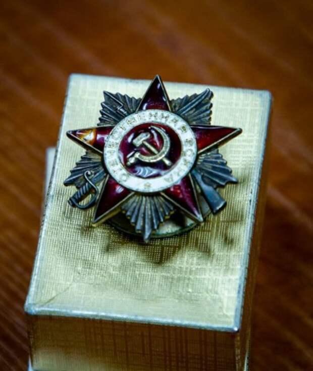 В Израиле нашли орден Отечественной войны II степени, принадлежавший ветерану из Осиповичского района.