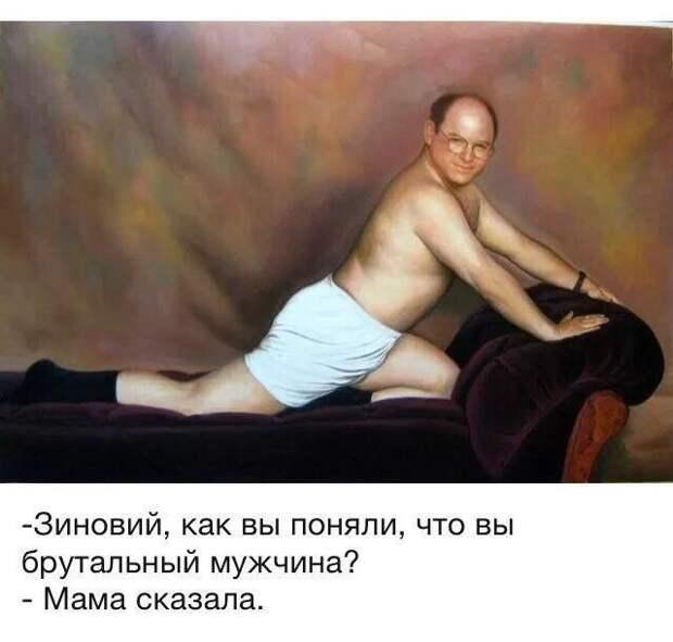 Подборка смешных и веселых картинок с надписью (11 фото)