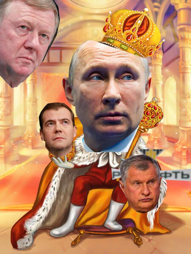 Российская Феодализация? Или как называется форма правления в России.