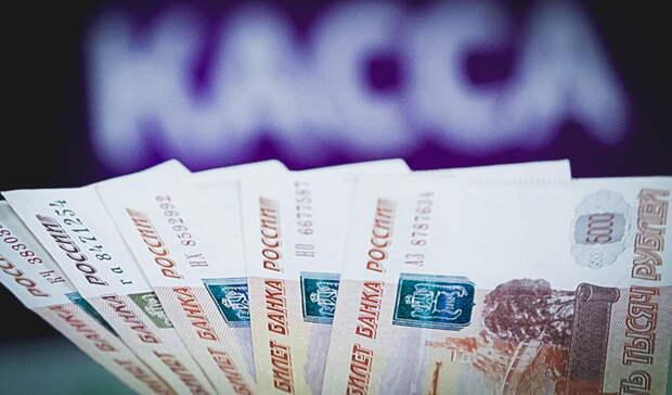 Трое волгоградцев разбогатели на нелегальных банковских операциях
