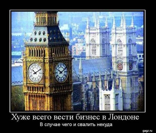demotivator_prikol_gagz_ru_14458549