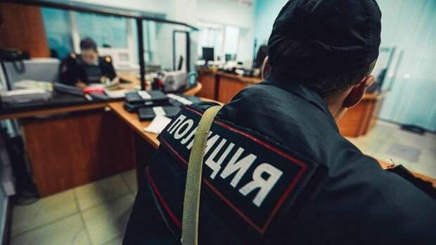 Полиция. Фото: архив редакции