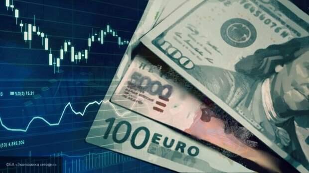 Надежная экономическая защита: Центробанк России назвал размер финансовой «подушки»