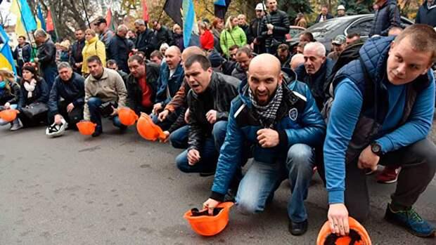 «Декарбонизация» по-украински — уничтожение угольной отрасли и тысяч рабочих мест