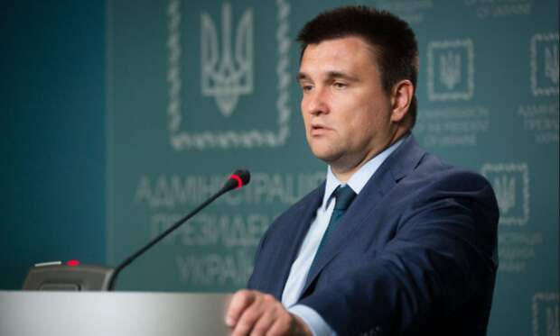 Климкин удивил своим высказыванием о новом президенте