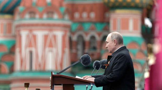 Не только присоединение: в распространенном среди членов ЕС документе описали цель Путина