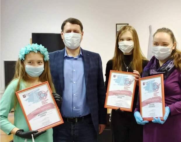 Девочки из Бескудникова выиграли в конкурсе «Наследие моего района»