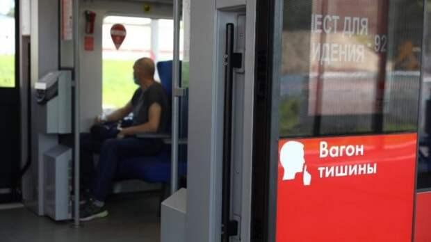 Покой теперь не снится: на станции «Лихоборы» можно сесть в «вагон тишины»