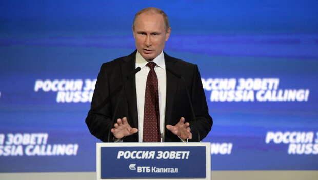 Зачем России инвестиции, если её экономика строится по принципу сырьевой колонии?