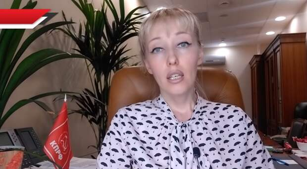 Депутат КПРФ Екатерина Енгалычева
