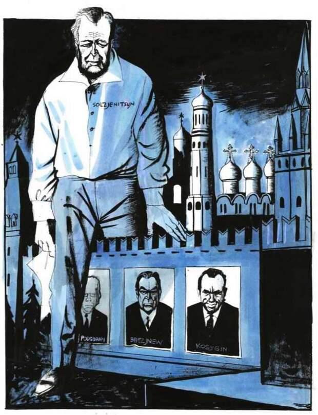 Солженицын и кремлевские руководители (1974 год)