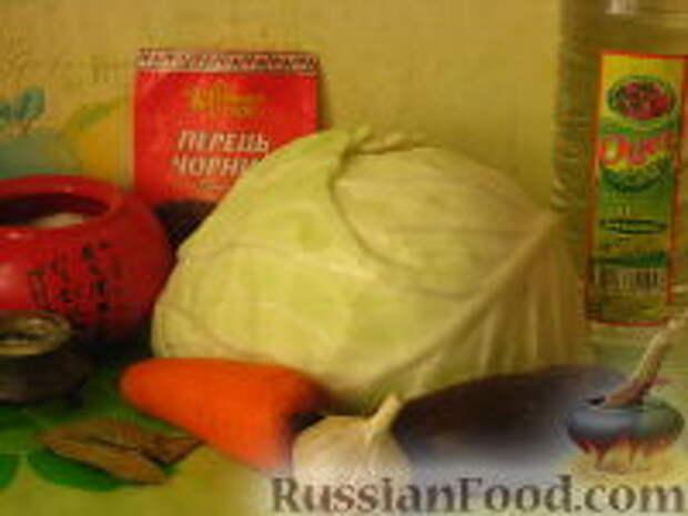 Фото приготовления рецепта: Пилюска - шаг №1