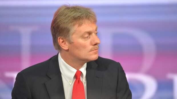 Песков рассказал о письме Пашиняна Путину по возможности предоставления военной помощи