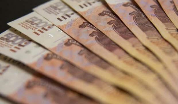Наличные деньги стали менее популярны в России после пандемии