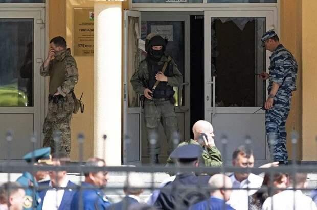 Московский школьник хотел повторить расстрел в школе по примеру казанского стрелка
