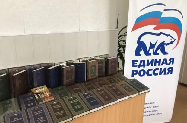 Районным и сельским библиотекам Нижегородской области передали более трех тысяч книг русских классиков