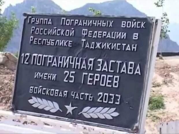 Полковник Василий Масюк: Неужели всё это было со мной