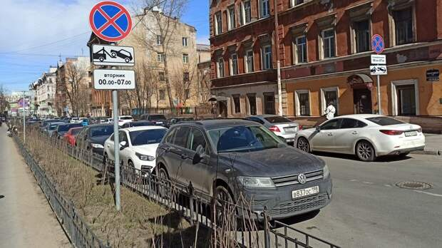 Новый сервис парковки машин IParkU запустят в Петербурге