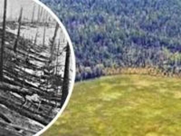 Загадочный Тунгусский взрыв 1908 года