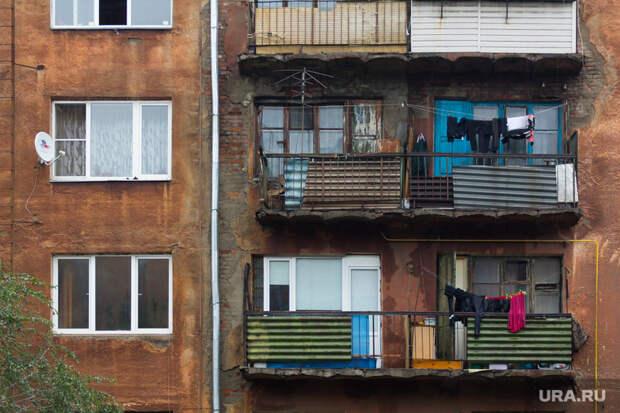 Депутат Госдумы раскрыла, как победить бедность вРоссии