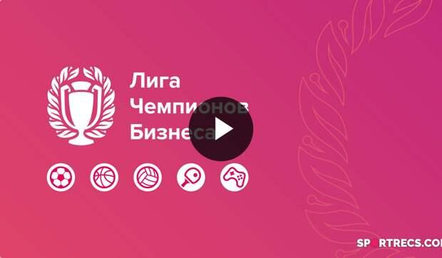 Лучшие моменты матча Skoltech - СИБИНТЕК