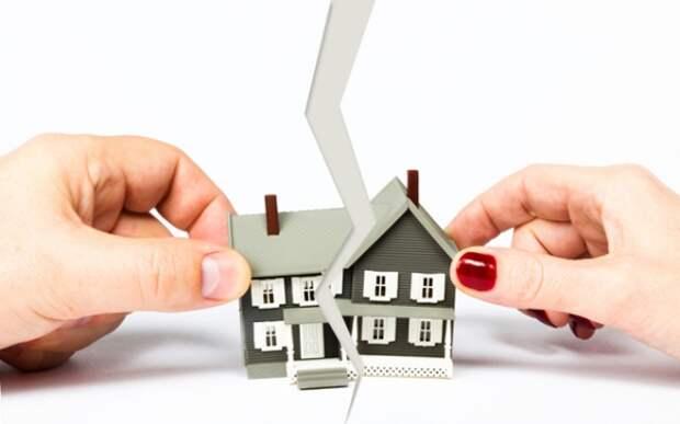 Как делится ипотека в случае развода?